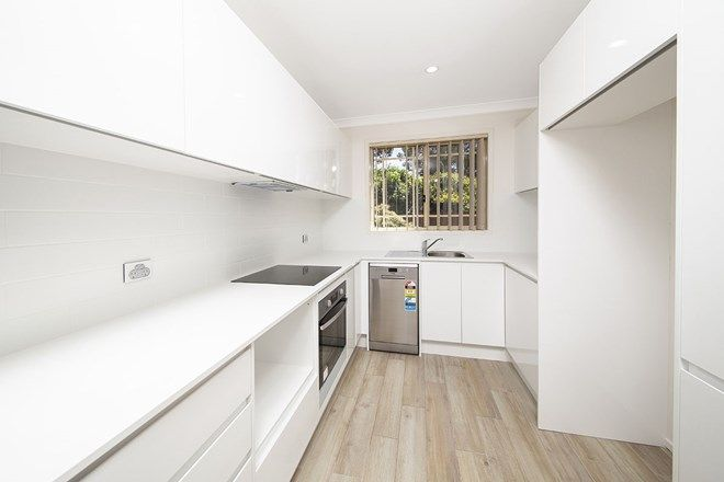 Picture of 30a Tea Gardens Ave, KIRRAWEE NSW 2232