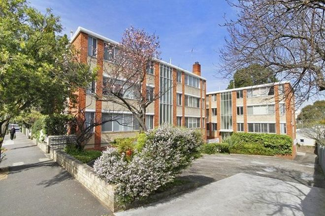 Picture of 16/14-18 Ross Street, GLEBE NSW 2037