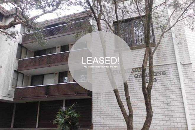 Picture of 22/1-3 Cottonwood Crescent, MACQUARIE PARK NSW 2113