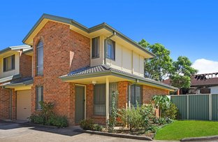 Picture of 8/61-63 Parliament Road, Macquarie Fields NSW 2564