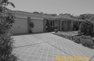 Picture of 2 ROSELLA WAY, Tingira Heights NSW 2290