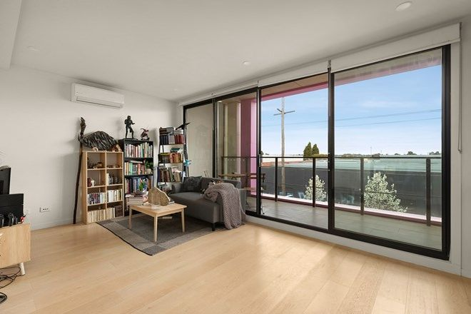 Picture of 203/53 Gaffney Street, COBURG VIC 3058