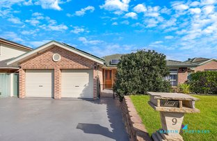 Picture of 9 Mabuhay Grove, Mount Druitt NSW 2770
