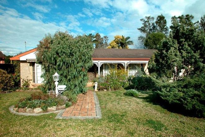 Picture of 19 Oakhurst Cl, PENROSE NSW 2530