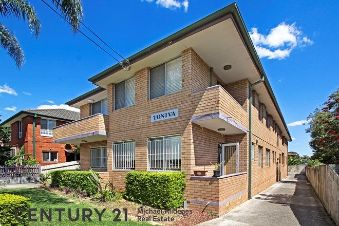 Picture of 1/58 Shadforth Street, WILEY PARK NSW 2195