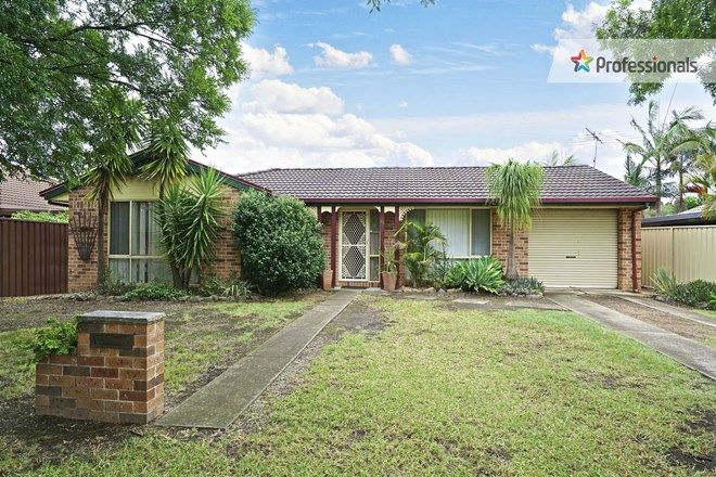Picture of 82 Paddy Miller Avenue, CURRANS HILL NSW 2567