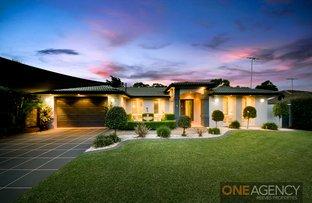 Picture of 7 Mahogany Close, Cranebrook NSW 2749