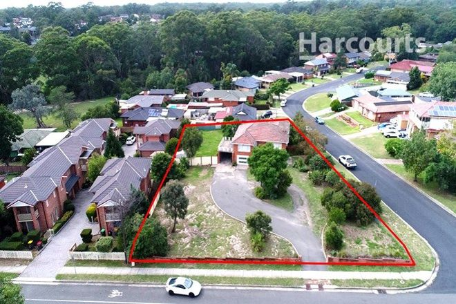 Picture of 147 Junction Road, RUSE NSW 2560