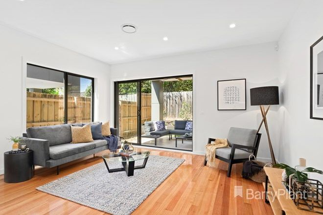 Picture of 8 Heysham Way, TEMPLESTOWE VIC 3106