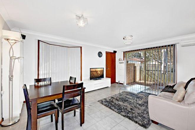 Picture of 8/19 Blakesley Rd, BLAKEHURST NSW 2221