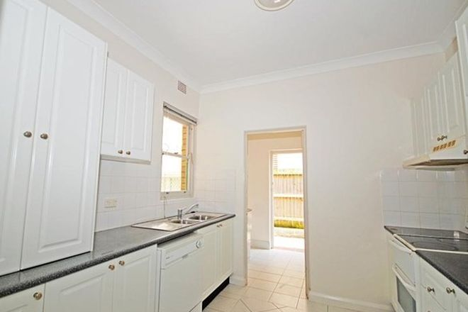 Picture of 2/63 Carter Street, CAMMERAY NSW 2062