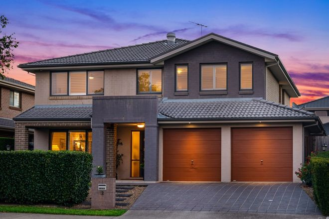 Picture of 12 Ridgeline Drive, THE PONDS NSW 2769