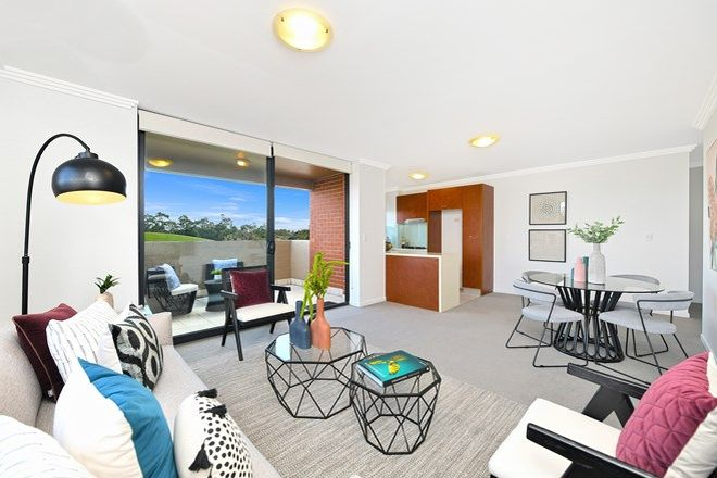 Picture of 12602/177-219 Mitchell Road, ERSKINEVILLE NSW 2043