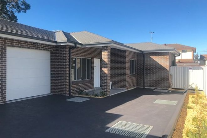 Picture of 98D Boronia St, SOUTH WENTWORTHVILLE NSW 2145