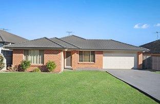 12 Harvest Court, Branxton NSW 2335