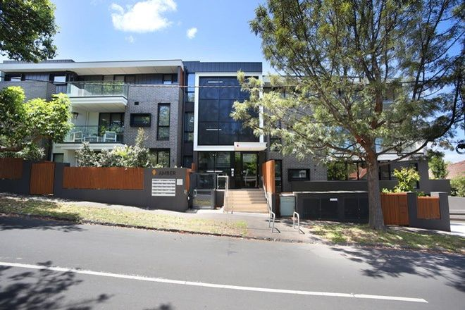 Picture of 106/994 Toorak Road, CAMBERWELL VIC 3124
