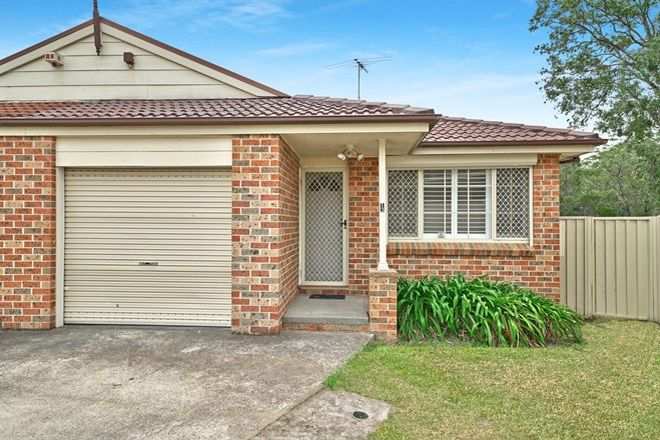 Picture of 13 Catchpole  Street, ST HELENS PARK NSW 2560