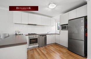 Picture of Hammondville NSW 2170