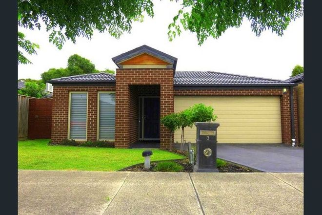 Picture of 3 Dobson Avenue, SOUTH MORANG VIC 3752