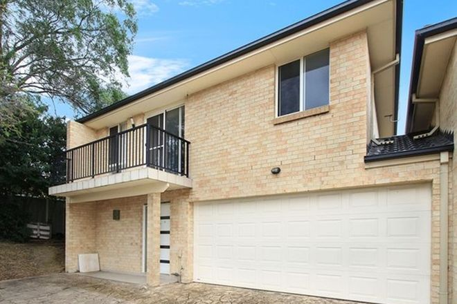 Picture of 4/70 Grey Street, KEIRAVILLE NSW 2500