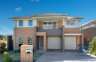 245 The Ponds Boulevard, The Ponds NSW 2769