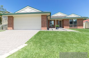 Picture of 6 McPherson Place, Raymond Terrace NSW 2324