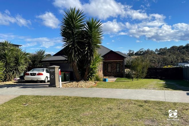Picture of 51 Country Club Drive, LAKES ENTRANCE VIC 3909