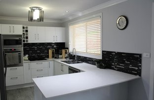 Picture of 3 Primula Place, Port Macquarie NSW 2444