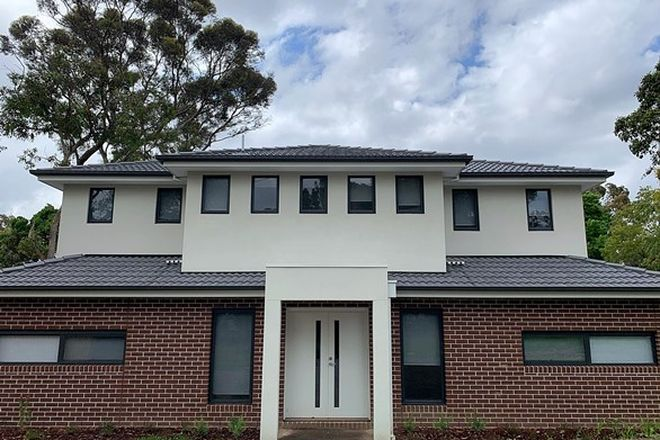 Picture of 1/255 Canterbury Road, HEATHMONT VIC 3135