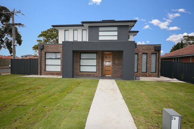 Picture of 34 Broadmeadows Road, TULLAMARINE VIC 3043