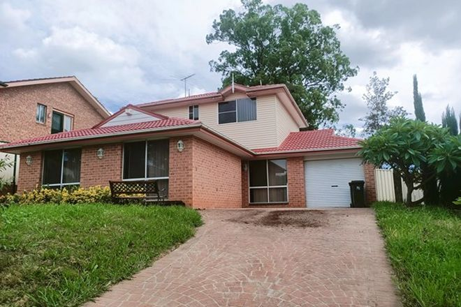 Picture of 6 Griffiths Place, EAGLE VALE NSW 2558