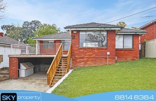 Picture of 20 & 20a Burke Street, Blacktown NSW 2148