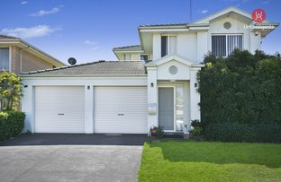 Picture of 43 Myrtle Street, Prestons NSW 2170