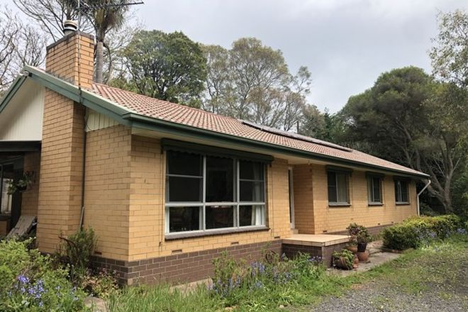 Picture of 5 Fartch Road, TANTANOOLA SA 5280