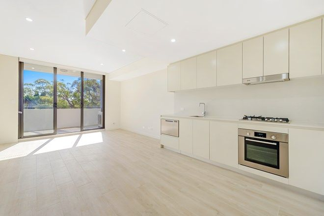 Picture of 1/298 Taren Point Road, CARINGBAH NSW 2229