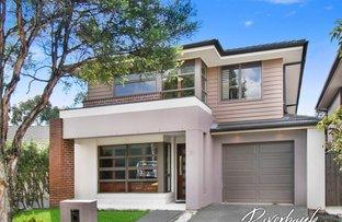 Picture of 31 Burraga Way, Pemulwuy NSW 2145