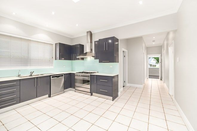 Picture of 11 Gardenia Street, LANE COVE WEST NSW 2066