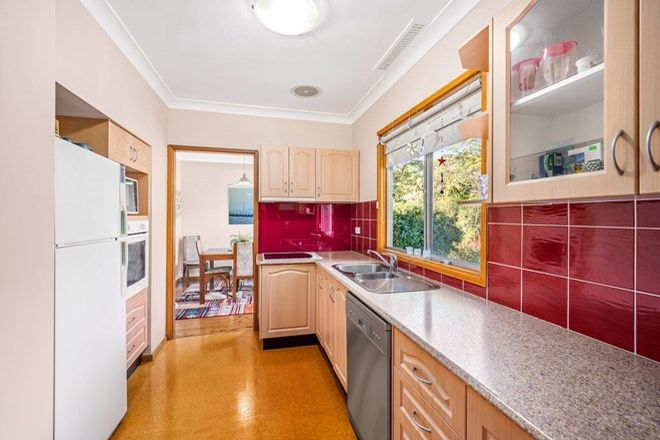 Picture of 121 Marshall Street, KOTARA NSW 2289