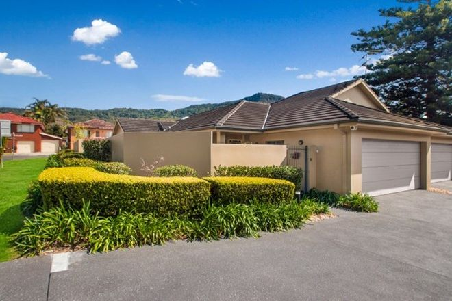 Picture of 1/63-67 Meadow  Street, TARRAWANNA NSW 2518