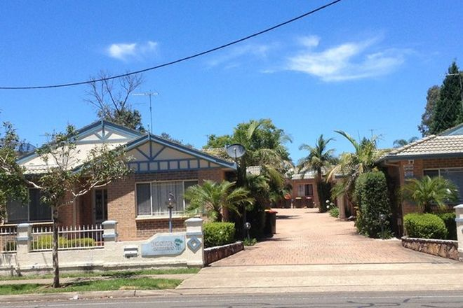 Picture of 6/32 Veron Street, WENTWORTHVILLE NSW 2145