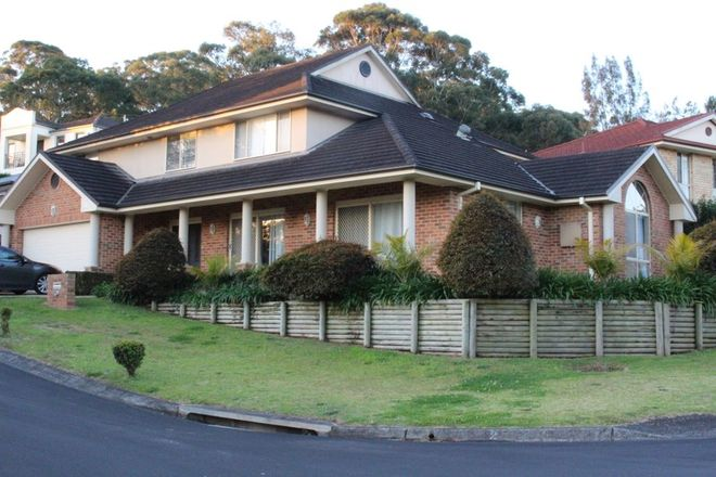 Picture of 2 Scribbly Gum Crescent, ERINA NSW 2250