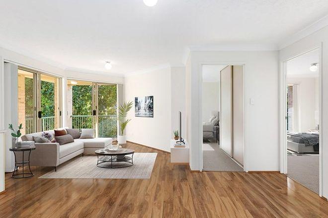 Picture of 5/22 Binya Avenue, TWEED HEADS NSW 2485