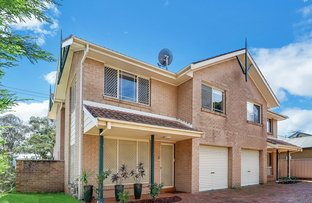Picture of 2/700 Kingsway, Gymea NSW 2227