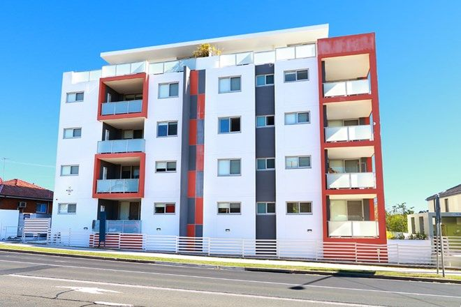 Picture of 22/4-6 Centenary Road, MERRYLANDS NSW 2160