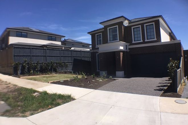 Picture of 12 Peak Crescent, WANTIRNA VIC 3152