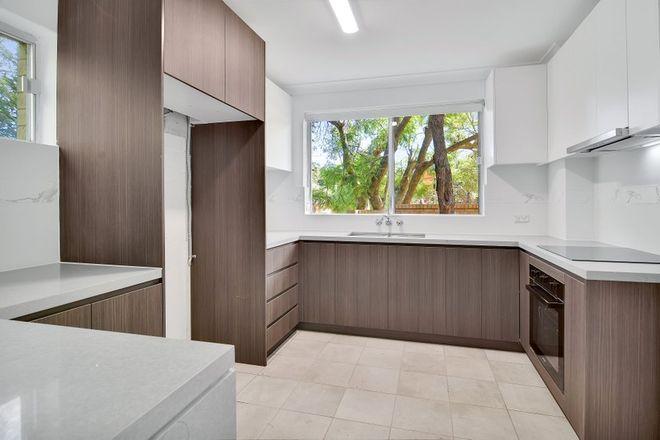 Picture of 1 Denawen Avenue, CASTLE COVE NSW 2069
