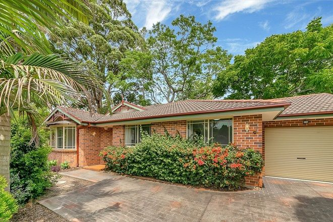 Picture of 3A Duncan Place, EPPING NSW 2121