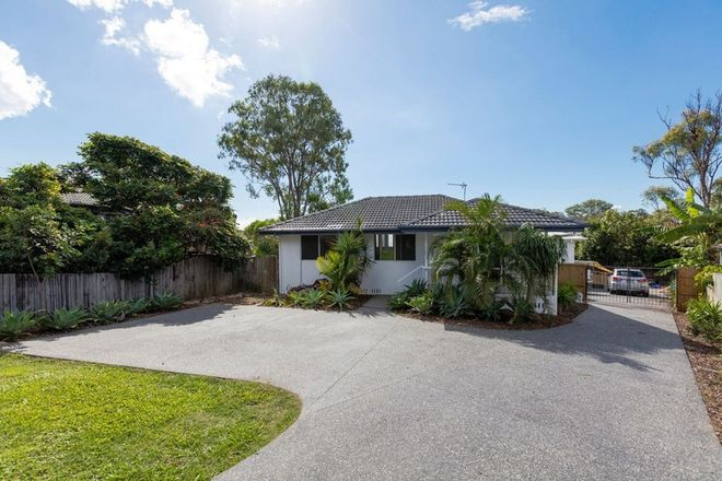 Picture of 1/31 Brier Crescent, VARSITY LAKES QLD 4227
