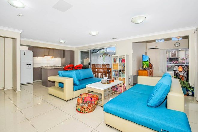Picture of 8 Gurry Avenue, ROPES CROSSING NSW 2760