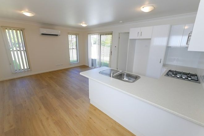 Picture of 21A Starboard Avenue, BENSVILLE NSW 2251